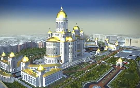 catedrala-manturii-neamului.jpg