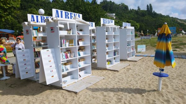 Albena Free Beach Library